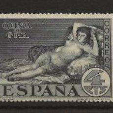 Sellos: R43/ ESPAÑA, EDIFIL 513/15 *, 1930, QUINTA DE GOYA, CATALOGO 25,00€. Lote 135125158
