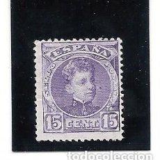 Sellos: ESPAÑA./AÑO 1901.ALFONSO XIII.. Lote 135125838