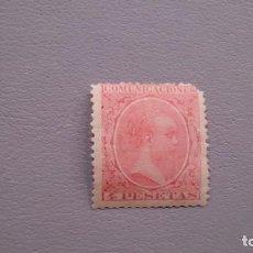 Sellos: ESPAÑA - 1889-1901 - ALFONSO XIII - EDIFIL 227 - MH* - NUEVO - TIPO PELON - VALOR CATALOGO 870€.. Lote 135240962