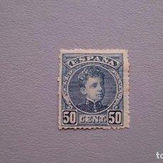Sellos: ESPAÑA - 1901-1905 - ALFONSO XIII - TIPO CADETE - EDIFIL 252 - MH* - NUEVO - VALOR CATALOGO 55€.. Lote 135241678