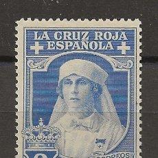 Sellos: R43/ ESPAÑA, CRUZ ROJA ESPAÑOLA 1926, EDF, 326, NUEVO*. Lote 135271975