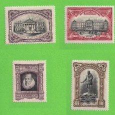 Sellos: EDIFIL FR. 11-12-13-14-15-16-17-18. III CENTENARIO DE LA MUERTE DE CERVANTES. (1916).** NUEVOS.. Lote 135320994
