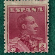 Sellos: AÑO 1922-1930. ALFONSO XIII. TIPO VAQUER. Nº 322. Lote 103239459