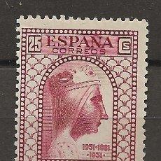 Sellos: R43.G1/ ESPAÑA EN NUEVO** 1931, EDF. 642, MONTSERRAT. Lote 135518289