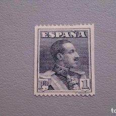 Sellos: ESPAÑA-1922-30 - ALFONSO XIII - EDIFIL 321 - MNH** - NUEVO - MARQUILLA GALVEZ - VARIEDAD - CENTRADO. Lote 135579594