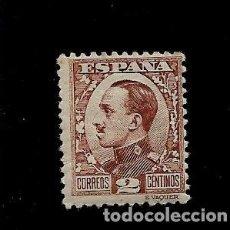 Sellos: ALFONSO XIII - TIPO VAQUER DE PERFIL - EDIFIL 490 - 1930-31. Lote 135620922