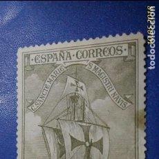 Sellos: NUEVO **. AÑO 1930. EDIFIL 531. DESCUBRIMIENTO DE AMÉRICA. . Lote 135680231