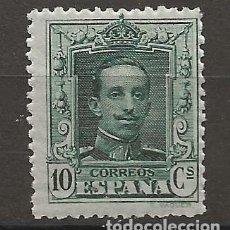 Sellos: R43.G15/ ESPAÑA, EDIFIL 314 **, ALFONSO XIII, CATALOGO 11,50€. Lote 135763866