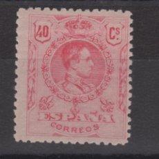Sellos: 1909/22 ALFONSO XIII TIPO MEDALLÓN EDIFIL 276** VC 42,00€. Lote 135922034