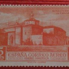 Sellos: NUEVO **. AÑO 1930. EDIFIL 559. MONASTERIO DE LA RABIDA. DESCUBRIMIENTO DE AMERICA . Lote 136087430
