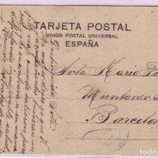 Sellos: ESPANA.- TARJETA ILUSTRADA DE VILADRAU CON SELLO 243 Y MATASELLO CARTERIA. . Lote 136100010