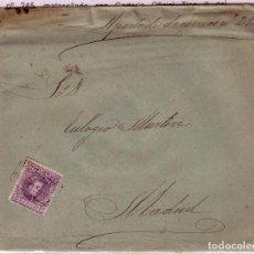 Sellos: ESPAÑA.- CARTA DE SAELICES ( GUADALAJARA) A MADRID CON SELLO 245 MATASELLO CARTERIA. Lote 136100186