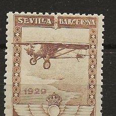 Sellos: R60.G14/ ESPAÑA, EDIFIL 448, MNH **, 1929, PRO EXPOSICIONES DE SEVILLA Y BARCELONA, CAT 16,50 €. Lote 136378002