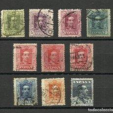 Sellos: ESPAÑA, 1922/30, ALFONSO XIII, VAQUER, LOTE DE 10 USADOS. Lote 136347874
