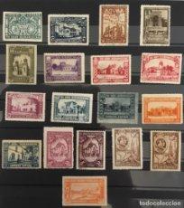 Su/ède 1129-1132 Timbres pour Les collectionneurs compl/ète.Edition. 1980 Prix Nobel