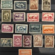 Sellos: ESPAÑA 1930. EDIFIL 566/582 MH PRO UNIÓN IBEROAMERICANA. VALOR CATÁLOGO 203 €. Lote 136721130