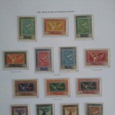 Sellos: ESPAÑA EDIFIL 517/530* NUEVOS LUJO CON FIJASELLOS SERIE COMPLETA GOYA EXPOSICIÓN DE SEVILLA 1930. Lote 136855590