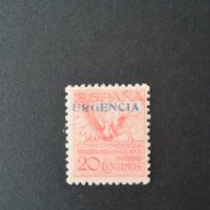 Sellos: ESPAÑA EDIFIL 591A**NUEVO SIN FIJASELLOS CENTRAJE DE LUJO PEGADO URGENCIAS 1930. Lote 136860302