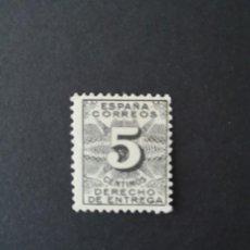 Sellos: ESPAÑA EDIFIL 592** NUEVO SIN FIJASELLOS CENTRAJE DE LUJO 1931. Lote 136861154
