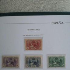 Sellos: ESPAÑA EDIFIL SR1 - SR6 NUEVOS EXPOSICIÓN DE INDUSTRIAS DE MADRID 1907 SERIE COMPLETA . Lote 136862830
