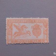 Sellos: ESPAÑA - 1905 - ALFONSO XIII - EDIFIL 256 - MNH** - NUEVO - PEGASO - VALOR CATALOGO 124€.. Lote 136870802