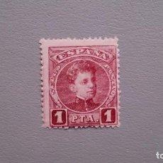 Sellos: ESPAÑA-1901-1905- EDIFIL 253 -MNH** - NUEVO - VALOR CATALOGO 80€ - VARIEDAD NUMERACION DESPLAZADA. Lote 136950398