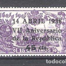 Sellos: ESPAÑA.VII ANIVERSARIO DE LA REPUBLICA.EDIFIL Nº 755 ** MINT PRECIO CAT.27.50 €. Lote 136961782