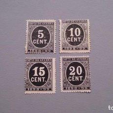Sellos: ESPAÑA - 1898 - ALFONSO XIII - EDIFIL 236/239 - SERIE COMPLETA - MNG - NUEVOS - VALOR CATALOGO 102€.. Lote 136970314