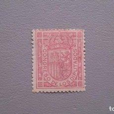 Sellos: ESPAÑA - 1896-1898 - ALFONSO XIII - EDIFIL 230 - MH* - NUEVO - ESCUDO DE ESPAÑA - SERVICIO OFICIAL.. Lote 137032818
