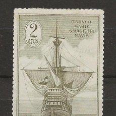 Sellos: R60/ ESPAÑA, EDIFIL 532*, DESCUBRIMIENTO DE AMERICA, 1930. Lote 137134630