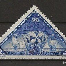 Sellos: R60/ ESPAÑA, EDIFIL 541*, DESCUBRIMIENTO DE AMERICA, 1930. Lote 137206354