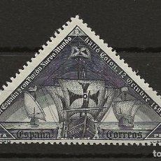 Sellos: R60/ ESPAÑA, EDIFIL 543*, DESCUBRIMIENTO DE AMERICA, 1930. Lote 137206466