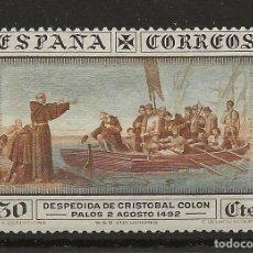 Sellos: R60/ ESPAÑA, EDFIL 540*, DESCUBRIMIENTO AMERICA, 1930. Lote 137206590