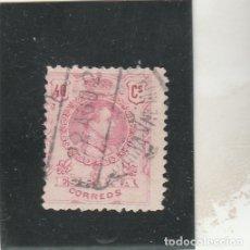 Sellos: ESPAÑA 1909-22 EDIFIL NRO. 276 - ALFONSO XIII - MEDALLON - USADO-FOTO ESTANDAR. Lote 236253845