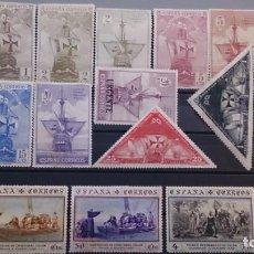 Sellos: ESPAÑA -1930 - ALFONSO XIII- EDIFIL 531/545 - SERIE COMPLETA - MH* - NUEVOS - VALOR CATALOGO 146€. Lote 138286254