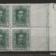 Sellos: R60/ ESPAÑA 1922-30, EDIFIL 314 **, ALFONSO XIII EN BLOQUE DE 4, CATALOGO 46,00€. Lote 138603730