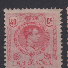 Sellos: 1909 - 1922 ALFONSO XIII TIPO MEDALLÓN EDIFIL 276* VC 24,50€. Lote 138636730