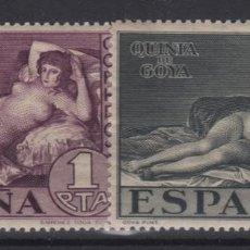 Sellos: 1930 QUINTA DE GOYA EXPOSICIÓN DE SEVILLA EDIFIL 513/14** MNH. Lote 138637318
