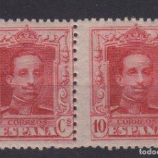 Sellos: 1922 - 1930 ALFONSO XIII TIPO VAQUER EDIFIL 313** PAREJA VC APROX 18,00€ . Lote 138729162