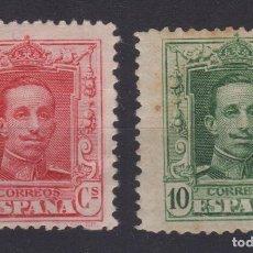 Sellos: 1922 - 1930 ALFONSO XIII TIPO VAQUER EDIFIL 313/14** VC APROX 20,50€. Lote 138729190
