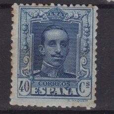 Sellos: 1922 - 1930 ALFONSO XIII TIPO VAQUER EDIFIL 319* VC APROX 18,00€. Lote 138729210