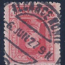 Sellos: EDIFIL 317 ALFONSO XIII. TIPO VAQUER 1922-1930. EXCELENTE MATASELLOS ALCANCE NORTE 06-06-1927. LUJO.. Lote 138819938