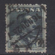 Sellos: 1922 - 1930 ALFONSO XIII TIPO VAQUER EDIFIL 321(º) . Lote 138920558