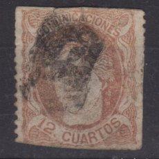 Sellos: 1870 EFIGIE ALEGÓRICO DE ESPAÑA EDIFIL 113(º) VC 12,50€. Lote 138920638