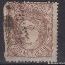 Sellos: 1870 EFIGIE ALEGÓRICO DE ESPAÑA EDIFIL 109(º) VC 10.50€. Lote 138920666