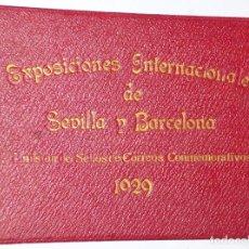 Sellos: EXPOSICIONES INTERNACIONALES DE SEVILLA Y BARCELONA. EMISIÓN DE SELLOS CONMEMORATIVOS 1929. Lote 139132650