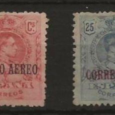 Sellos: R60/ ESPAÑA 1920, EDIFIL 292/4 * - 296 *, CATALOGO 70,75€, ALFONSO XIII .... Lote 139218402