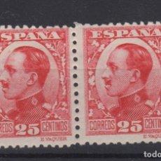 Sellos: 1930 ALFONSO XIII EDIFIL 495** MNH VC 4,70€ PAREJA. Lote 139287710