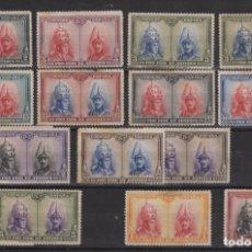 Sellos: 1928 PRO CATACUMBAS DE SAN DAMASCO VARIOS VALORES **/*. Lote 139290014
