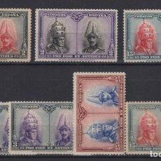Sellos: 1928 PRO CATACUMBAS DE SAN DAMASCO VARIOS VALORES **/*. Lote 139290374